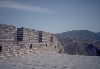 Great Wall Beijing China