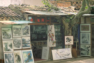 Paintings Kiosk Suzhou China